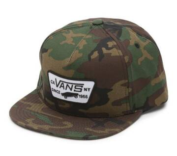 Full Patch Camo Snapback